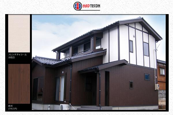 Tại sao tấm ốp tường Nhật Bản là vật liệu nội ngoại thất được ưa chuộng hàng đầu hiện nay?