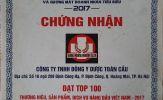 Đông y dược Toàn Cầu vinh dự nhận giải TOP 100 Thương hiệu, Sản Phẩm, Dịch vụ hàng đầu Việt Nam 2017