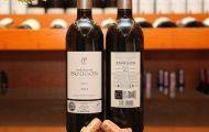 Tận hưởng chút say đắm, ngọt ngào có 1-0-2 trong chai vang  Pháp Château de Panigon Medoc