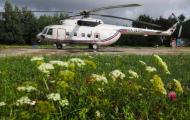 Trực thăng Nga chở 16 người gặp nạn ở vùng Viễn Đông