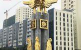 Đồ đồng Tâm Phát thi công Tượng Đài Mạ Vàng tại Thành phố Bắc Ninh