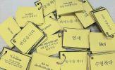 Những trải nghiệm thú vị khi học tiếng Hàn tại DS Center