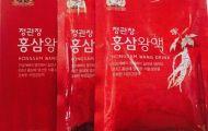 Nước chiết xuất Hồng Sâm KGC Hongsam Wang Drink - thức uống dinh dưỡng cho cả gia đình