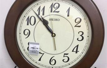 Đồng hồ treo tường SEIKO QXA745B - Vẻ đẹp cổ điển lôi cuốn