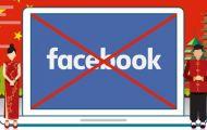"""Một ngày sau khi được cấp phép, Facebook bất ngờ lại bị """"cấm cửa"""" tại Trung Quốc"""