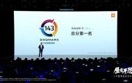 Xiaomi Mi 11 Ultra vừa mới ra mắt đã dành ngôi vương DxOMark