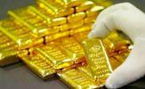 Giá vàng hôm nay ngày 18/1: Thị trường vàng trong nước lạc nhịp