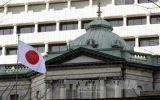 Nhật Bản hạ dự báo về lạm phát, tăng trưởng kinh tế