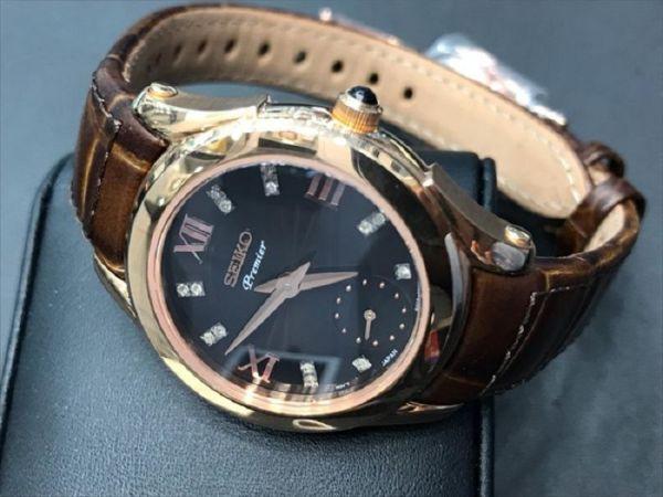 Đồng hồ SEIKO Premier SRKZ84P1 - Tỏa sáng với cực phẩm đến từ Nhật Bản
